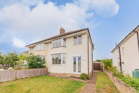 3 bedroom semi-detached house for sale - Town Furze, Oxford