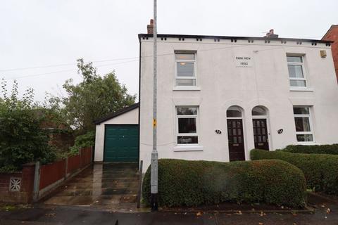 2 bedroom semi-detached house for sale - St. Marys Road, Penketh, WA5