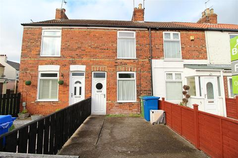 2 bedroom terraced house for sale - Pearts Arch, First Lane, Hessle
