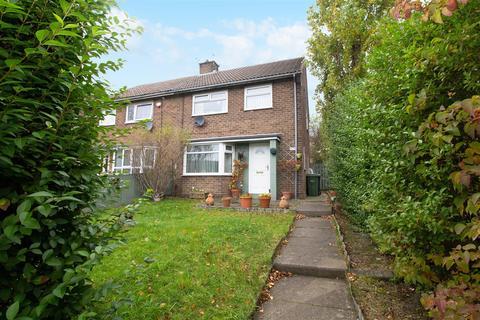 3 bedroom semi-detached house for sale - Sheraton, Gateshead