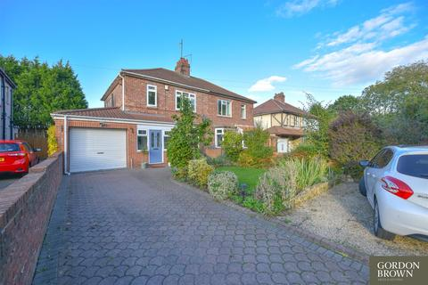 3 bedroom semi-detached house for sale - Ladypark, Lamesley