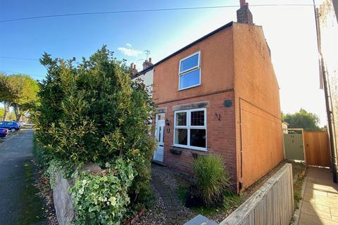 3 bedroom semi-detached house for sale - Moorbridge Lane, Stapleford, Nottingham