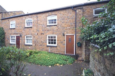3 bedroom terraced house for sale - Hospital Hill, Rothwell