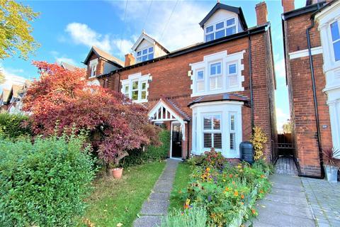 4 bedroom semi-detached house for sale - Selly Oak Road, Bournville, Birmingham