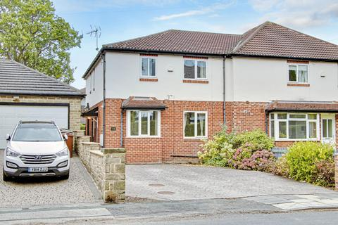 4 bedroom semi-detached house for sale - Shell Lane, Calverley, Pudsey