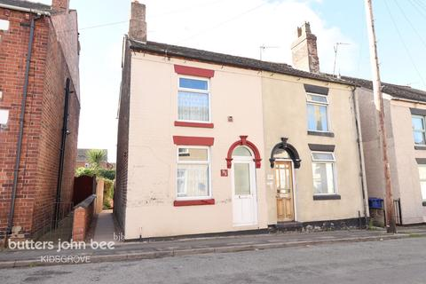 2 bedroom semi-detached house for sale - Church Street, Stoke-On-Trent