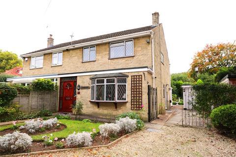 4 bedroom semi-detached house for sale - Thompson Drive, Leckhampton, Cheltenham, Gloucestershire, GL53