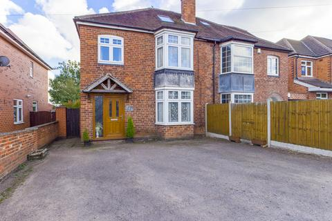 4 bedroom semi-detached house for sale - Leicester Road, Enderby, Leicestershire