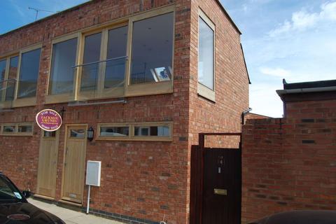 1 bedroom flat to rent - Purser Road, Abington, Northampton NN1 4PQ