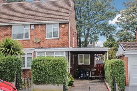3 bedroom semi-detached house for sale - Ferrydene Avenue, Kenton, Newcastle upon Tyne, Tyne and Wear, NE3 4PP