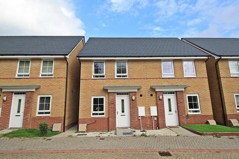2 bedroom semi-detached house for sale - Rhodfa Bryn Rhydd, Talbot Green, Pontyclun. CF72 9FD