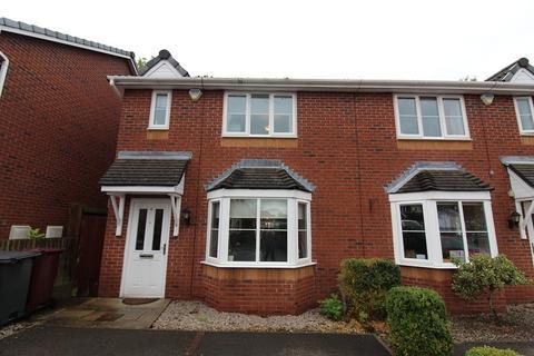 3 bedroom semi-detached house to rent - Oak Grange, Liverpool, Merseyside. L26 7UR