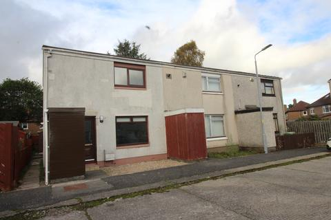 2 bedroom end of terrace house for sale - Beaton Road, Balloch G83