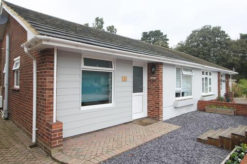 2 bedroom bungalow for sale - St Helena Gardens, Townhill Park, Southampton, SO18 2DR
