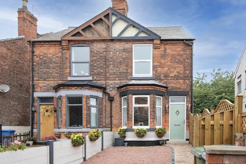 2 bedroom semi-detached house for sale - Clumber Street, Retford