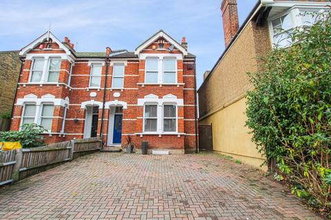 5 bedroom semi-detached house for sale - Station Road, Sidcup