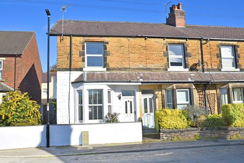 3 bedroom end of terrace house for sale - Albert Place, Harrogate