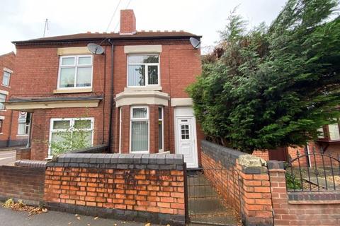 3 bedroom semi-detached house to rent - Arbury Road, Nuneaton
