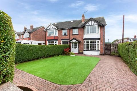 3 bedroom semi-detached house for sale - Boundary Lane, Mossley, Congleton