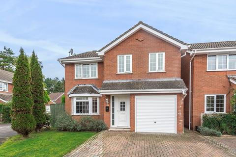 4 bedroom detached house for sale - Woodman Mead, Warminster, BA12