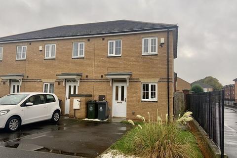 2 bedroom terraced house for sale - Carrigill Drive, Longbenton