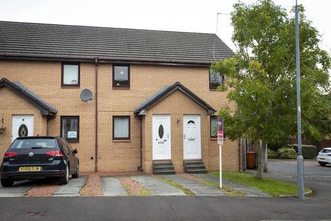 2 bedroom apartment for sale - 5 Strathallan Gardens, Kirkintilloch