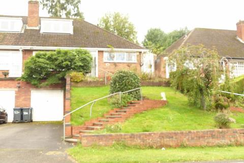 4 bedroom semi-detached bungalow for sale - Maney Hill Road, Sutton Coldfield
