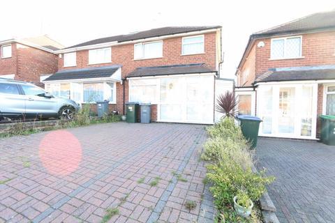 3 bedroom semi-detached house for sale - Shenstone Road, Great Barr, Birmingham, B43 5LN