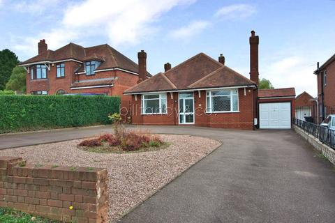 3 bedroom bungalow for sale - Highfields Road, Chasetown, Burntwood, WS7