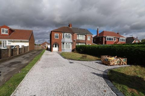 3 bedroom semi-detached house for sale - Main Road, Bilton