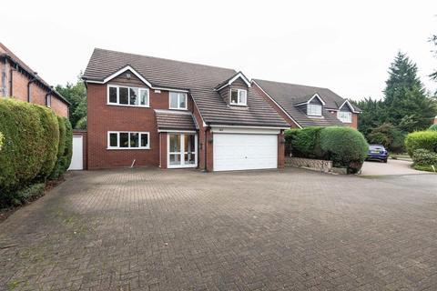 4 bedroom detached house for sale - Birmingham Road, Sutton Coldfield