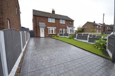 2 bedroom semi-detached house for sale - Clapgate Crescent, Widnes