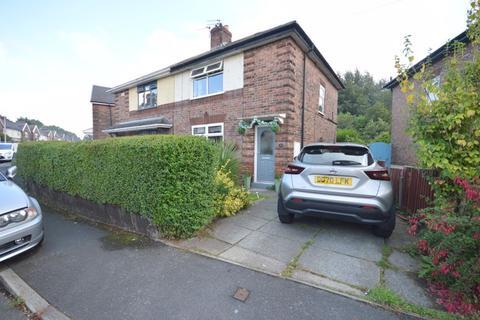 2 bedroom semi-detached house to rent - Alder Avenue, Widnes