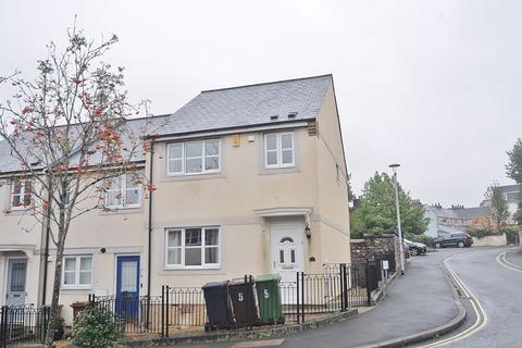 3 bedroom end of terrace house for sale - Lydia Way, Plymouth. End of Terrace Property with Garden and Parking.
