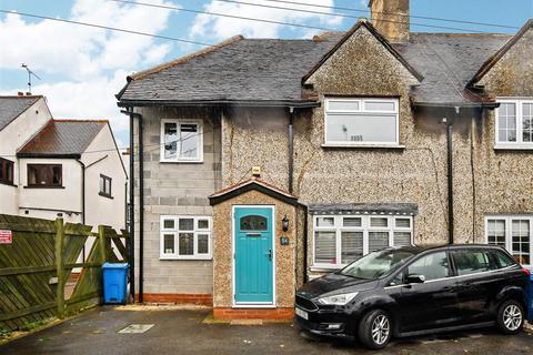 5 bedroom semi-detached house for sale - Chestnut Grove, Garden Village, Hull