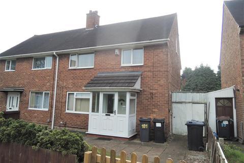 1 bedroom flat to rent - Darleydale Avenue, Birmingham