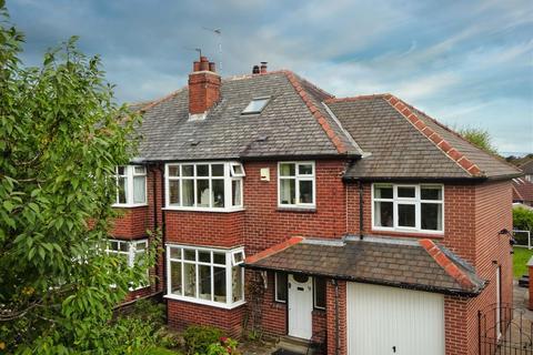 5 bedroom semi-detached house for sale - Cookridge Drive, Cookridge