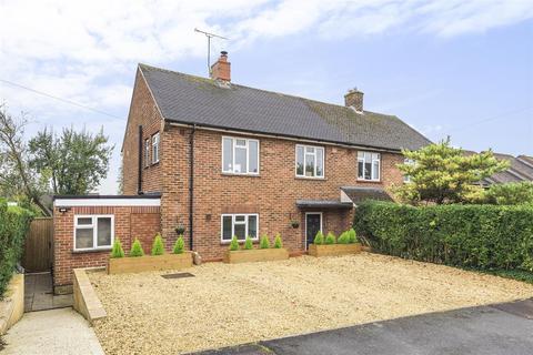 3 bedroom semi-detached house for sale - 93 Hillworth Road, Devizes