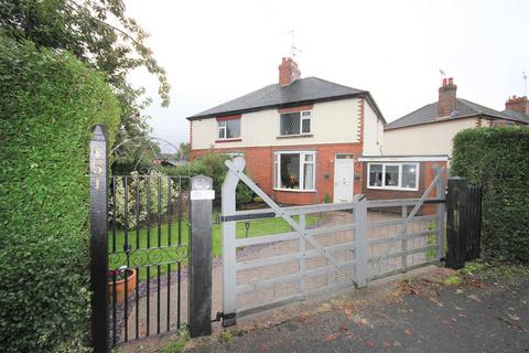3 bedroom semi-detached house for sale - Tean Road, Cheadle