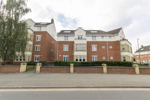 2 bedroom apartment for sale - Archdale Close, Chesterfield