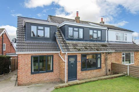 4 bedroom semi-detached house for sale - The Birches, Guiseley, Leeds, LS20 9EH