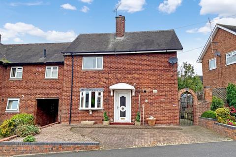 3 bedroom semi-detached house for sale - Lowedges Drive, Lowedges, S8 7LT