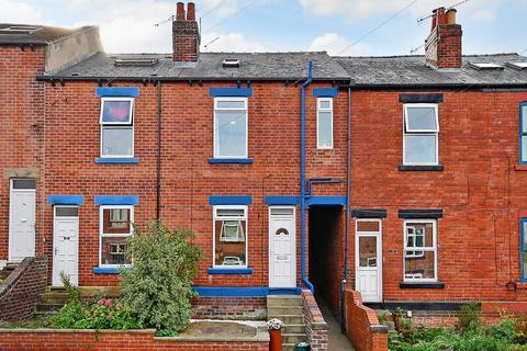 3 bedroom terraced house for sale - Upper Valley Road, Meersbrook, S8 9HE