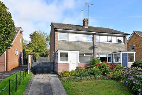 2 bedroom semi-detached house for sale - Cinderhill Lane, Norton, S8 8JA