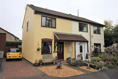2 bedroom semi-detached house for sale - Campion Close, Thornbury, Bristol, BS35 1UF