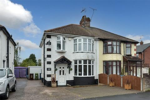 3 bedroom semi-detached house for sale - First Avenue, Stafford, ST16