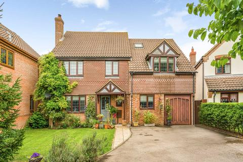 5 bedroom detached house for sale - Dudley Close, North Marston