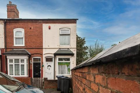 3 bedroom end of terrace house for sale - Blackford Road, Sparkhill