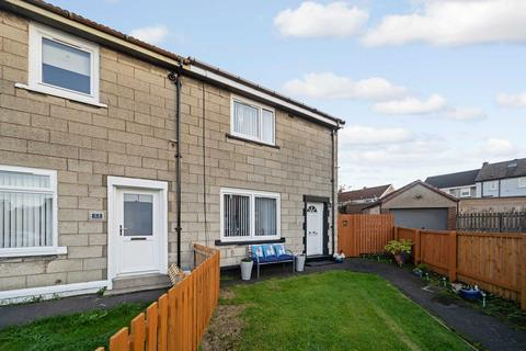 2 bedroom end of terrace house for sale - Oaklea Crescent, High Blantyre