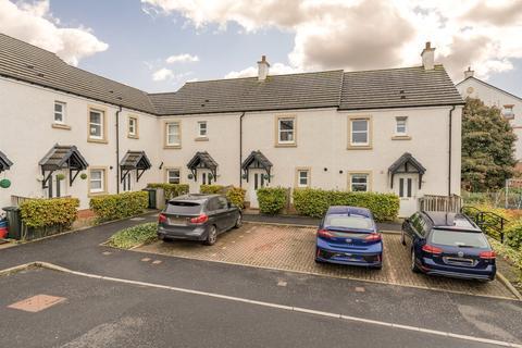 2 bedroom terraced house for sale - 36 Bughtlin Market, Edinburgh, EH12